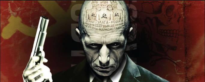 Ruská mafie v Přerově